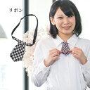 IOP61 リボン カラー:ピンク 事務 制服 企業制服 仕事 オフィス ユニフォーム かわいい ブラウス リボンタイ