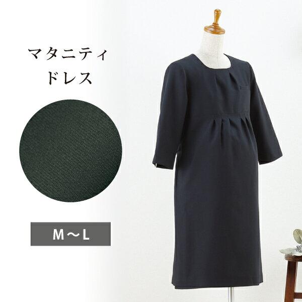 【送料無料】マタニティドレス I6003 / ブ...の商品画像