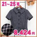 I2034B ★半袖オーバーブラウス 大きい サイズ 21号・23号・25号 カラー:黒×ピンク 事務服