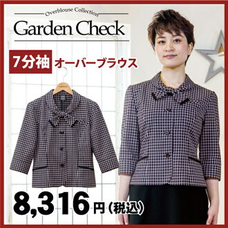 I2102 / 7 袖襯衫 (絲帶式衣領) 顏色︰ 黑色 × 粉紅色辦公室統一企業統一工作辦公室制服的辦公室衣服是我們最可愛的緊身上衣
