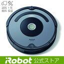 【2/16 10:00〜2/19 9:59 ポイント5倍】ロボット掃除機 ルンバ641 送料無料 日本正規品