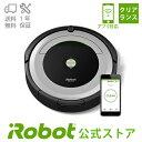 【クリアランス】アイロボットロボット掃除機 アプリ対応 ルンバ690【送料無料】【日
