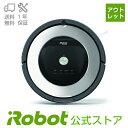 【アウトレット】アイロボットロボット掃除機 ルンバ875A【送料無料】【日本正規品】