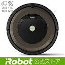 アイロボット ロボット掃除機 ルンバ890 送料無料 日本仕...