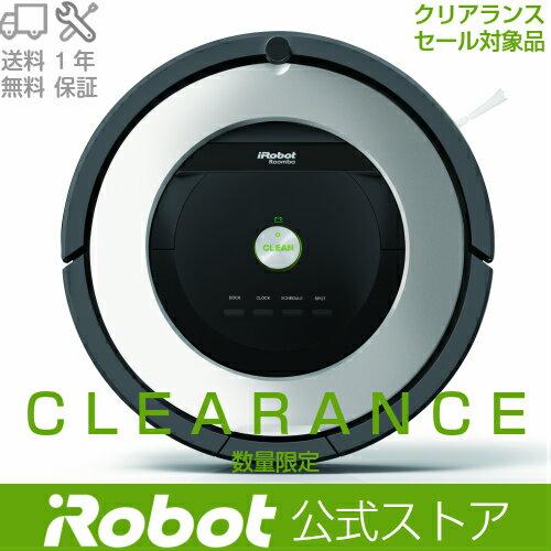 ロボット掃除機 ルンバ875J 送料無料 日本正規品 クリアランス ペット