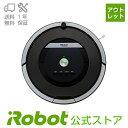 【エントリーでポイント5倍!(14日AM10時〜17日AM10時)】【アウトレット】アイロボットロボット掃除機 ルンバ870【送料無料】【日本正規品】