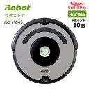 【ブランドデー 限定特価+P10倍】『ルンバ 643』 アイロボット 公式 ロボット掃除機 irobot 掃除 掃除機 クリーナー【アウトレット】【送料無料】【日本正規品】【メーカー保証】Brand Day 10月30日限り!
