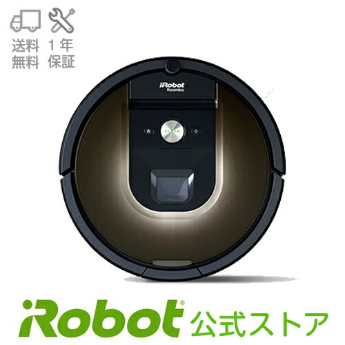 RoomClip商品情報 - アイロボット ロボット掃除機 ルンバ980 送料無料 日本仕様正規品 お掃除ロボット