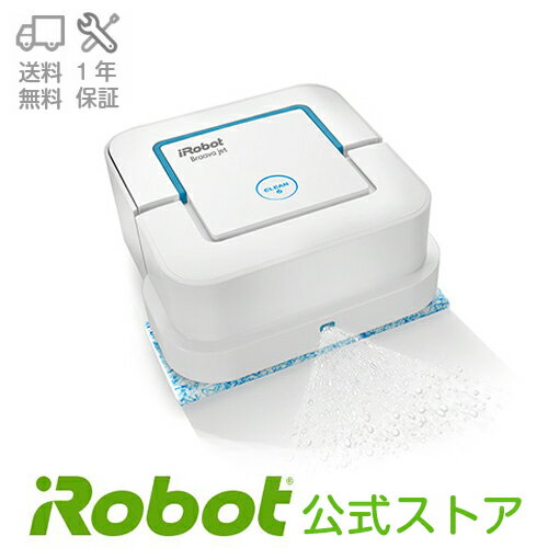 RoomClip商品情報 - アイロボット 床拭きロボット ブラーバ ジェット240 送料無料 日本仕様正規品 お掃除ロボット