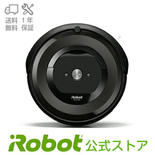RoomClip商品情報 - 【好評発売中】アイロボット ロボット掃除機 ルンバ e5 送料無料 日本仕様正規品 お掃除ロボット 洗えるダスト容器