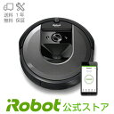 【新製品】アイロボット ロボット掃除機 ルンバ i7 送料無料 日本仕様正規品 お掃除ロ