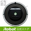 【12/10 10:00〜 エントリーでランク別ポイントアップ】ロボット掃除機 ルンバ870【送料無料】【日本正規品】