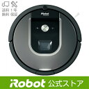 【エントリーで5倍 1/21(土)09:59まで】ロボット掃除機 ルンバ960【送料無料】【日本正規品】0113_flash
