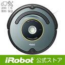 【10/24 09:59まで 全品ポイント5倍】ロボット掃除機 ルンバ654【送料無料】【日本正規品】
