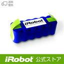 【10/24 09:59まで 全品ポイント5倍】4419696 iRobot XLifeバッテリー【送料無料】【日本正規品】