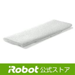 4508608 使い捨てドライスウィープパッド(10枚)【日本正規品】