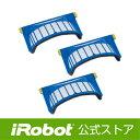 【10/24 09:59まで 全品ポイント5倍】20911 AeroVacフィルター(3個セット)【日本正規品】