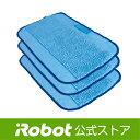 4449270 ブラーバ交換用クロスセット(ウェットクロス3枚)【日本正規品】
