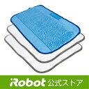 4449276 ブラーバ交換用クロスセット(ドライクロス2枚・ウェットクロス1枚)【日本正規品】