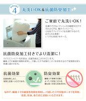 敷きパッドクイーン秋冬用あったかマイクロファイバー敷きパッド防ダニ【送料無料】
