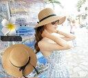 【送料無料】帽子 帽子 レディース つば広 麦わら UV 折りたたみ ハット リボン麦わら帽子UVカット