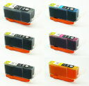 Six preference sets [free shipping] with ● relief support compatible with Canon BCI-325 326