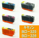 Five preference sets [free shipping] with ● relief support compatible with Canon BCI-325 326