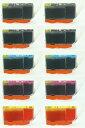 あす楽 安心代替補償 キヤノン インクカートリッジ BCI-325 326 互換★スーパー低価格 10本お好みセット 送料無料 互換インク インク