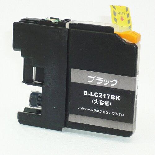 安心代替補償 ブラザー LC217BK 黒 互換 ●大容量