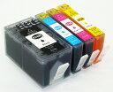 HP 934XL 黒 935XL カラー 互換●各1個 合計4個セット (増量) OfficeJet Pro 6230 6830 プリンター用 【送料無料】