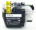 安心代替補償 ブラザー LC3119BK 黒 大量量ブラック 互換 MFC-J6580CDW MFC-J6580CDW LC3119-4PK