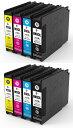 あす楽 安心代替補償 エプソン互換 IC93L 大容量 ●顔料インク IC4CL93Lの2セット8個を好きな色を選べる安心サポート付 PX-M7050 S7050 ..