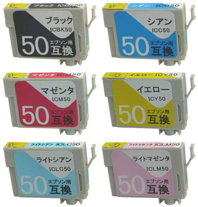 Epson IC6CL50 compatible-secure support with your favorite set of 6
