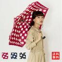 送料無料 傘 おしゃれ クラッチケース 晴雨兼用 折りたたみ傘 日傘 折傘 ギフ