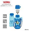 サーモス 水筒 人気 おしゃれ 直飲み 600ml ステンレスボトル 保冷 保温 マイボトル [サーモス(THERMOS) マグボトル] FFG-601WFDS-BL ブルー ディズニー ミニー 子供