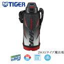 水筒 人気 おしゃれ スポーツジャグ タイガー魔法瓶 ステンレスボトル MBO-F080K ブラック 0.8L