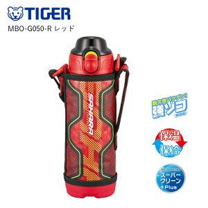 タイガー 水筒 人気 おしゃれ 直飲み コップ付き 500m