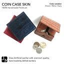 ショッピング小銭入れ コインケース 正方形 コンパクト クロコ柄 レザー ギフト プレゼント おしゃれ アクセサリー収納/COIN CASE SKIN