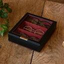 メガネやサングラスのコレクションケース 【ラッキーシール対応】70%OFF! 12/11(火)1:59まで 【セール】