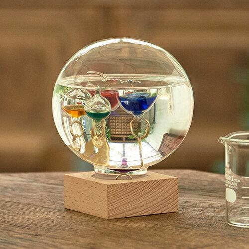 【ガリレオ温度計 ガラスフロート温度計】ガラスフロート温度計 ドーム L(333-210)Fun Science【サイエンス 科学 ガリレオ 温度計 インテリア ガラス おしゃれ 浮き球 木製 クリスマス】【20P03Dec16】