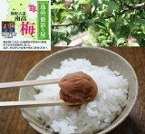 無添加 梅干し 熊野古道 南高梅 白干し 1kgご自宅用にもお歳暮などのギフト・贈り物にもおすすめです。彩り屋