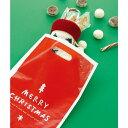 クリスマスラッピング用袋 クリスマスラッピング袋 クリスマスラッピングバッグ シンプルクリスマス ポリ袋 ビニールバッグ ビニール袋 手提げ袋 手提げバッグ クリスマスラッピング クリスマス ラッピング袋 袋 ラッピングバッグ ギフト袋 ギフトバッグ