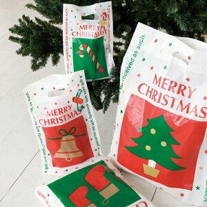 クリスマスラッピング用袋 ク...