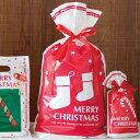 クリスマスラッピング用袋 クリスマスラッピング袋 クリスマスラッピングバッグ プチキュートリボン付 ポリ袋 ビニールバッグ ビニール袋 手提げ袋 手提げバッグ クリスマスラッピング クリスマス ラッピング袋 袋 ラッピングバッグ ギフト袋 ギフトバッグ