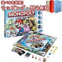 ハズブロ ボードゲーム C1815 モノポリー ゲーマー スーパーマリオ ゲーム