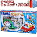 ドラえもん人生ゲーム タカラトミー おもちゃ 玩具 室内遊び おすすめ プレゼント ギフト ボードゲーム 6歳 ブラックフライデー クリスマス