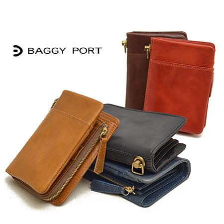 バギーポート BAGGYPORT UDOレザー 二つ折り財布 L字ファスナー コンパクト メンズ 本革 革 HRD-772 ブランド