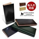 グレンフィールド [ GLENFIELD ] フライングホース [ FLYING HORSE ] コードバン 長財布 13020