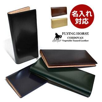 Glenn field flying horse cordovan long wallet 13020