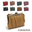 Kana Japanese oak [KUNUNURRA] pouch sheep leather fold wallet 3128132 [easy ギフ _ packing]